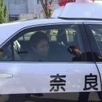 【悲報】ダウンタウン浜田、逮捕か