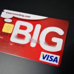 【軽減税率に新案】 プリペイドカード方式 全飲食料品が適用対象に 限度額年4千円