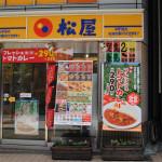 【フルボッコ】 ワイ 松屋で女店員を一喝!!!