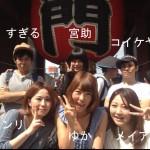 ニコニコ動画で人気の女性実況者の顔www