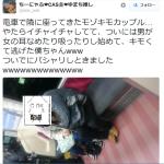 【朗報】漢長谷川、盗撮まんこを成敗!