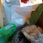 【速報】主婦、野菜宅配サービス・Oisixにブチギレ