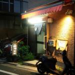 彡(゚)(゚)「個人経営のカフェやんけ!入ったろ!」