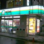 土方「コンビニ弁当!雑誌!缶コーヒー!」