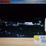 【イジメか】 NHK山形お天気お姉さん、突然泣き出す…インカムから罵声、不自然(悪質)な画面切り替えも★3