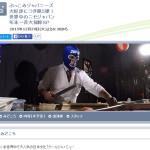 【ちょっとは控えてくれよ、ニッポン!】 12/29放送した偽日本をこらしめる番組『ぶっこみジャパニーズ』にヤラセ疑惑 ラーメン店がFacebookで暴露