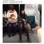 まーん電車内でしこる