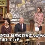 「日本の未来はウォウウォウウォウウォウwww世界が羨むイェイイェイイェイイェイwww」←マジだった件!