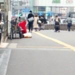 【昨日は船橋】 今日は新宿に出現、壊死ニキ