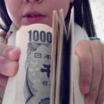 【炎上】 JSがお年玉の開封動画をYouTubeにアップして視聴者激怒 総額4万7千円に嫉妬か