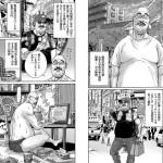 【中年童貞】 実在するネトウヨを取材して描いたドキュメンタリ漫画が話題
