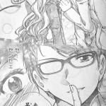 【悲報】少女漫画、とんでもないニキビの治し方する