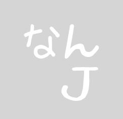 J( '-`)し「大谷君とあんた、なにが違うのかしらね」 彡(゚)(゚)「…」
