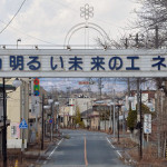 【原発】福島原発事故でおよそ1700社が経営破綻
