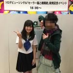1万円出せば橋本環奈とこの距離でツーショット写真が撮れるという現実