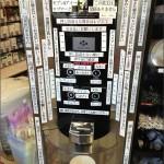 セブンイレブンのコーヒーマシンがわかりにくい