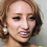 狩野英孝の恋人最新画像www