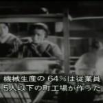 櫻井よしこ「子ども手当は税金の無駄!そんなのやめて航空母艦を買うべき」