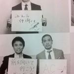 松本人志さん、被災地へのメッセージでとんでもないスベリ方をする