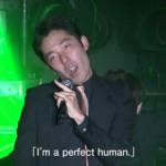 【日本会議】 オリラジの『PERFECT HUMAN』は反日ソング!…8.6秒バズーカーに続き今度はオリラジがターゲットに