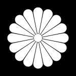 【悲報】恩赦とかいう日本の闇wwww