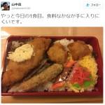 【弁当】「きちんと並んで購入したので問題ない。じゃー仕事で熊本行ったら全員飯食っちゃあかんの?」MBSが直球ド正論 ジャップぐぬ…