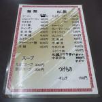 大阪・西成の200円ラーメンwwwwwwwwwww