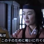 【悲報】真田丸のお梅の死に方、意味不明すぎる