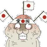ネトウヨのメーンストリートが「嫌韓・嫌中」系から「冷笑・自称中立」系にシフトした原因は何なのか