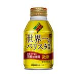上司「ちょっとコーヒー買ってきてくれ!」 彡(゚)(゚)「わかりましたぁ!」