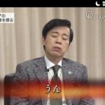 レプロ社長「おい、10億以上の違約金どうしてくれるんや。」 大川総裁「こんにちは、レプロ社長です。