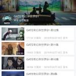 中国市場が日本のアニメに与える影響力…中国の配信サイト、1話700万円で配信権を買っていた