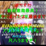 【朗報】 新田恵海所属事務所、AV出演疑惑を否定