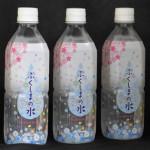 福島市の水道水「ふくしまの水」がモンドセレクション2年連続金賞!