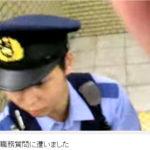 ン拒否するゥの動画初めて見たけど、これガイジの方が正論じゃねーか 警官完全論破されとる