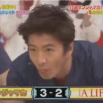 【動画】 木村拓哉さん、東京フレンドパークで正体を現すwww