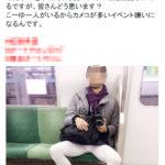 美人コスプレイヤー「電車で向かい側の人にずっと動画撮られてるんですが、皆さんどう思います?」