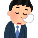 【広島】 高速バス運転手「もう無理…少し休ませてください」 → お客そのままで8時間爆睡