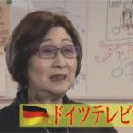 福島「20ミリシーベルトまでは大丈夫、子供も妊婦も帰還しろ」← ドイツ「それは本当なのか? ドイツでは原発作業員の年間限度値なんだが」