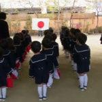 【ヒエ~w】 「安倍晋三記念小学校」とは…