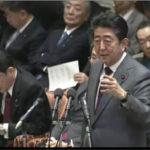 【意味不明w】 安倍首相、裁判所からデマ認定されてるのに「完全勝利!」とドヤるwwwww つよい!w