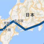 【WBC】 水道橋(東京)から加古川(兵庫)の終電は20:57です