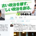 【大人気w】 松井知事のツイートだけでスレが3つ立ってました