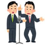 【THE MANZAI 2017 動画】ウーマンラッシュアワー、5ちゃんで勢い60万
