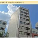 【悲報】NTTの採用担当、面接を無断欠席する就活生に静かにキレる