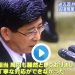 【3/27(火)証人喚問】佐川さん、49回も証言拒否をしてしまう… 一方昭恵氏や官邸側の関与は無いと断定、虚偽答弁疑惑も