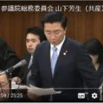 NHK内部告発「森友問題放送に上から細かい指示→ 昭恵氏の映像は使うな、トップニュースで伝えるな、トップでも仕方ないが尺は3分半以内に、前川講演問題と連続して伝えるな」