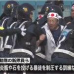 【悲報】ネトウヨさん、テロリストとして見られていた。。。 東京五輪に向け日の丸ハチマキ相手に警備訓練