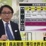菅野完さん、本日4/14(土)20時のAbemaTV「よるバズ」に出演か