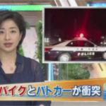 【動画】暴走族に正面から突っ込むパトカー